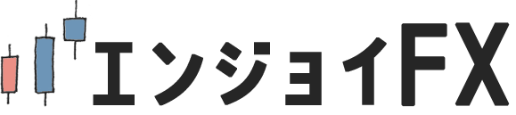 FX自動売買(シストレ・EA)の比較ならエンジョイFX!